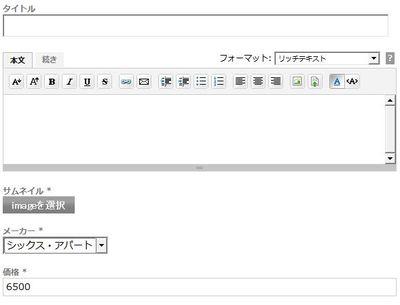 customfields_post.jpg