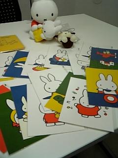 miffy-goods20080127.jpg